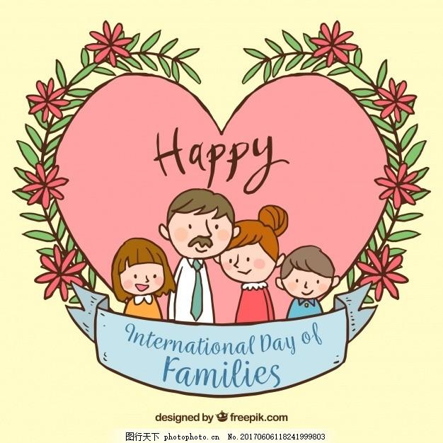 国际家庭日手绘背景