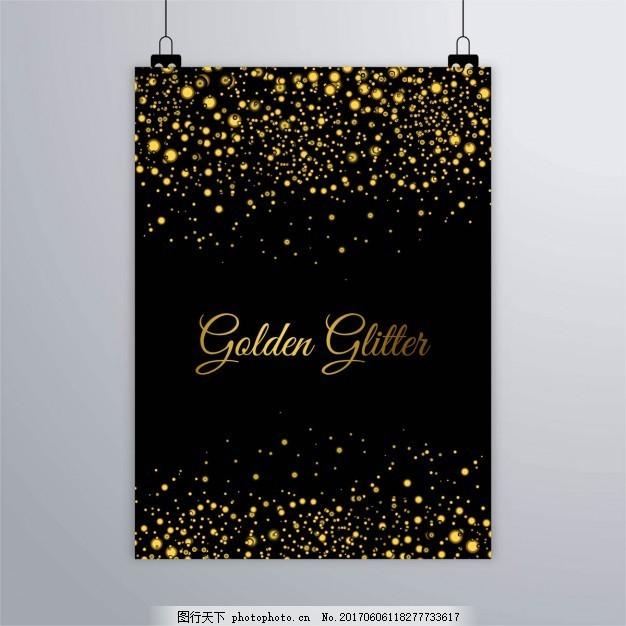 传单 海报 商务 黄金 抽象 卡片      模板 叶子 宣传册模板 奢侈品图片