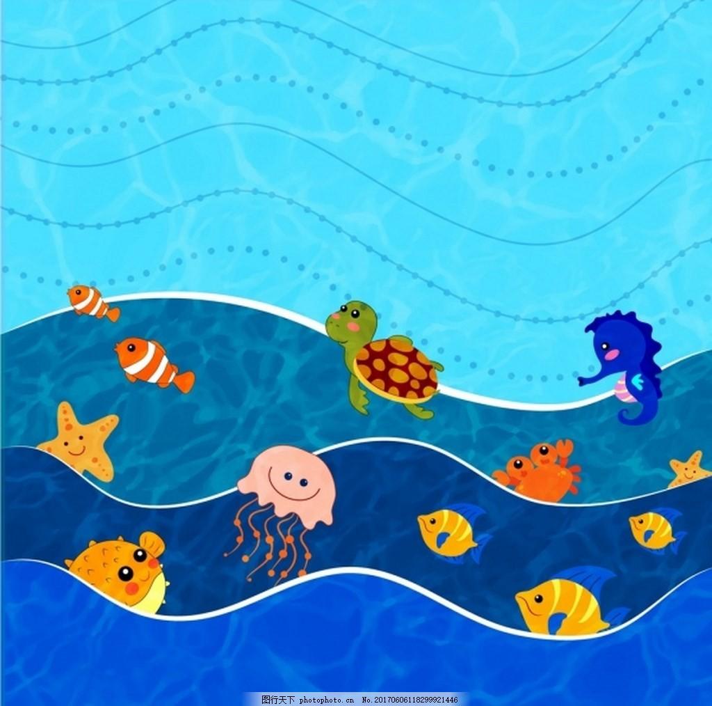 蓝色海洋可爱生物背景图