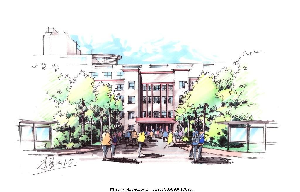 食品学院手绘图 大禹手绘 建筑手绘 建筑手绘图片 手绘建筑 手绘效果