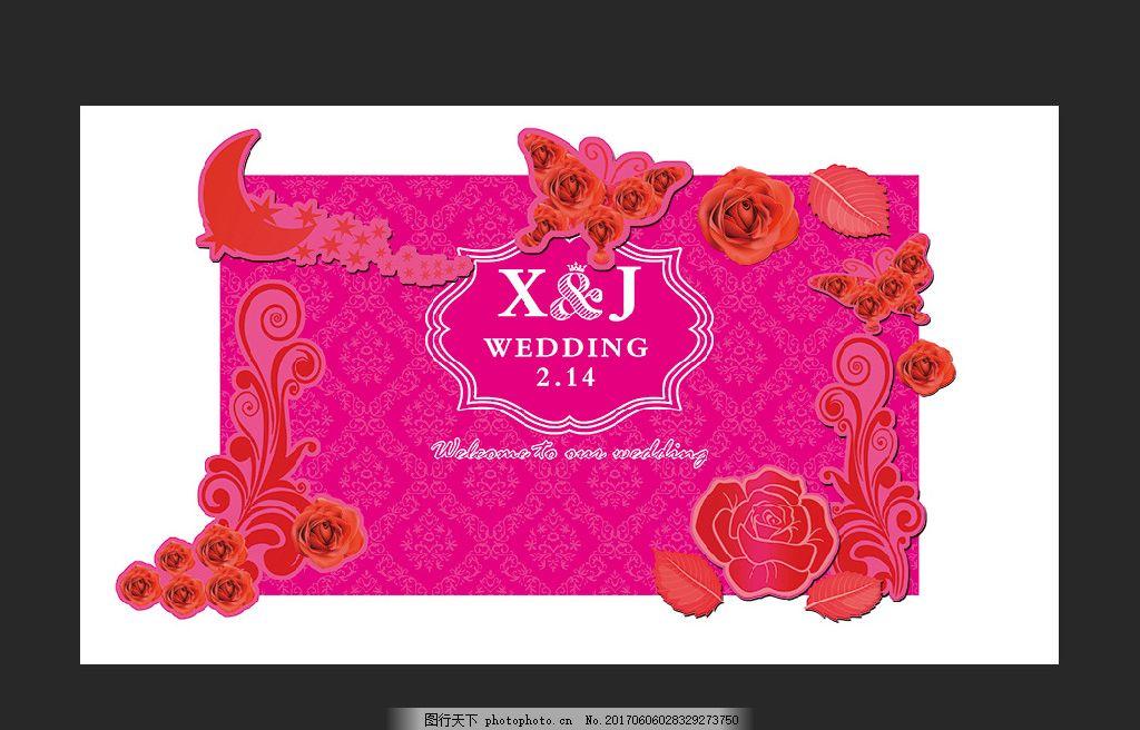 紫色浪漫婚礼 婚礼迎宾 炫酷婚礼 欧式婚礼 高端婚礼 童话婚礼 玫红色