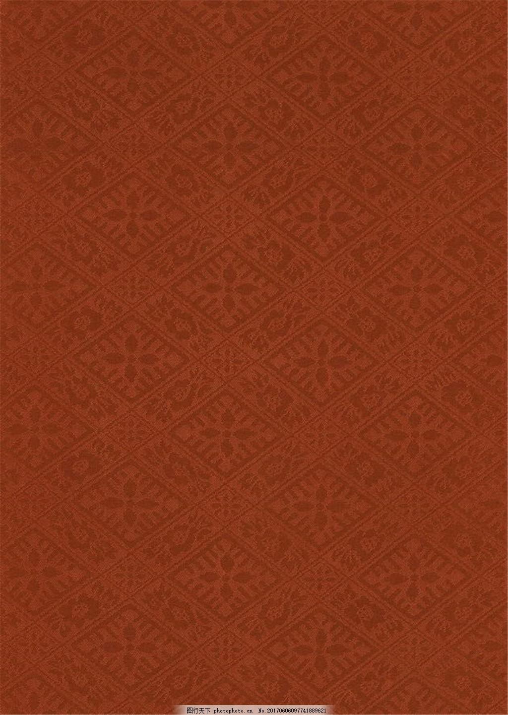 褐色布纹壁纸图 中式花纹背景 壁纸素材 无缝壁纸素材 欧式花纹