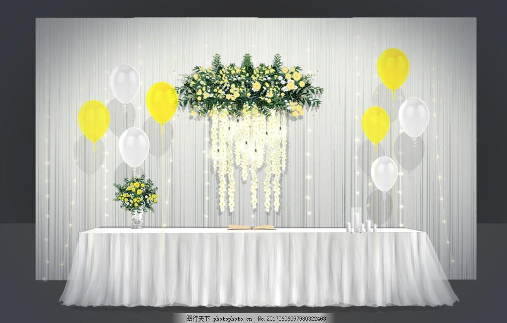 婚礼签到区 婚礼签到 森系婚礼 小清新婚礼 婚礼 气球