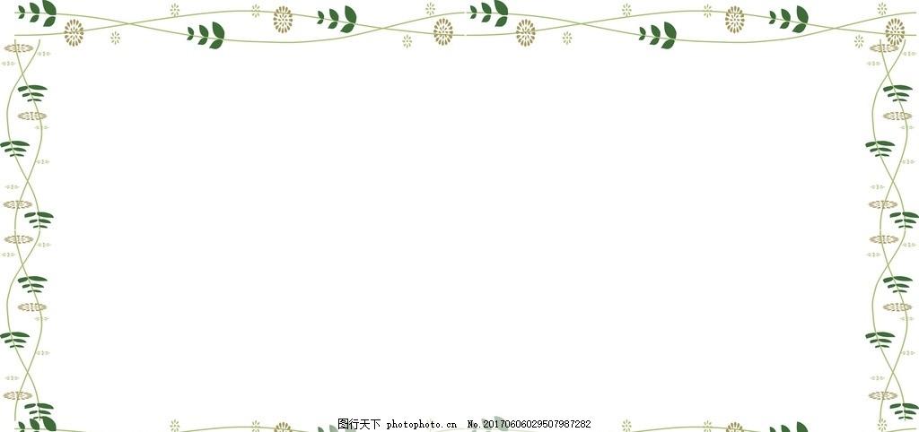 ppt 背景 背景图片 边框 模板 设计 相框 1024_482