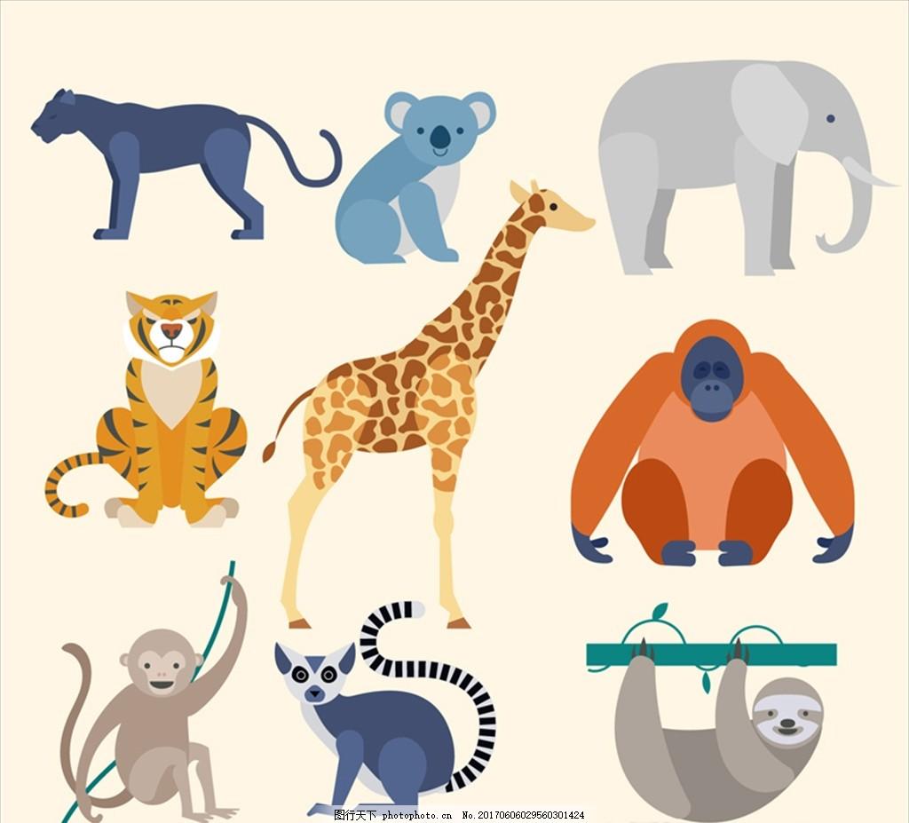 卡通野生动物 扁平化 图标 广告设计素材