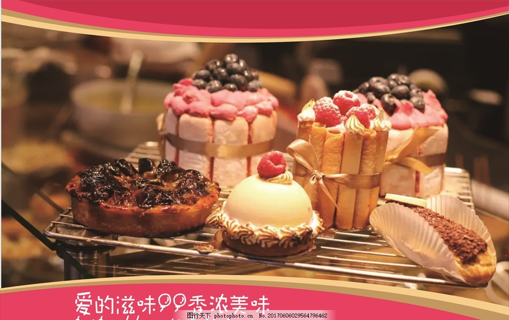 甜品美食海报 甜品广告 甜点banner 甜品banner 美食广告 美食banner 糕点banner 甜品 甜点蛋糕 蛋糕海报 蛋糕展板 蛋糕文化 蛋糕广告 蛋糕促销 蛋糕店 蛋糕点心 蛋糕烘培 蛋糕制作 蛋糕面包 蛋糕房 蛋糕订做 蛋糕西式 蛋糕糕点 蛋糕牛奶 蛋糕 奶油 设计 Ado 设计 广告设计 广告设计 CDR