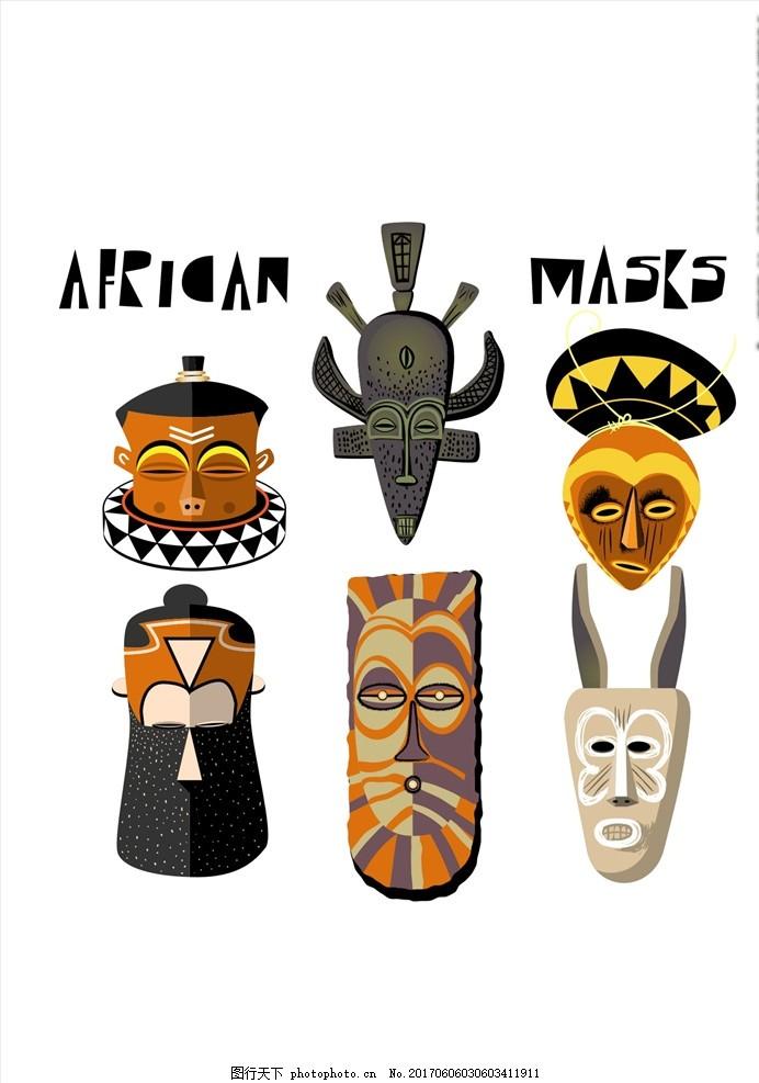 潮牌设计 面料印花 布料印花 民族图案 传统图案 面具 少数民族花纹