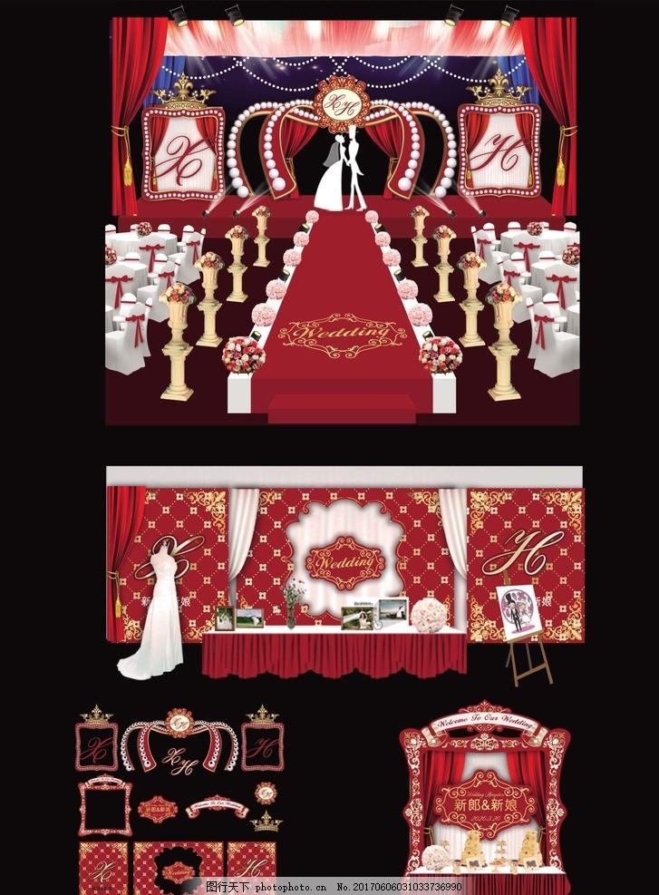 红色主题婚礼 红色主题 欧式主题 婚礼效果 主背景 签到背景 设计