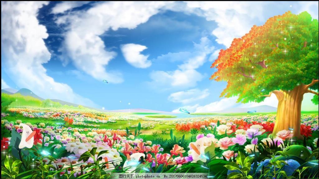 大树下超唯美风景 动感 梦幻 背景 视频
