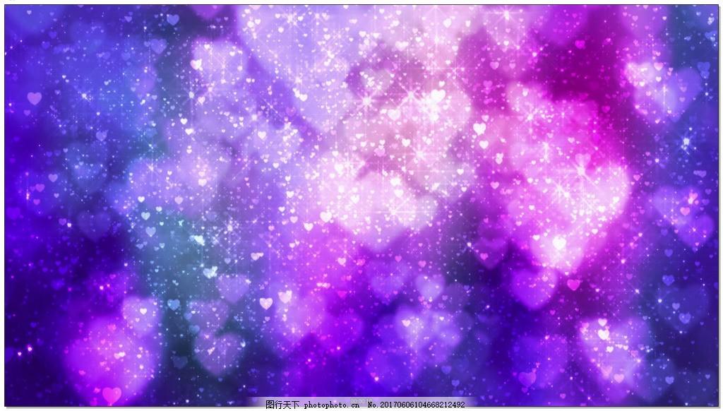 紫色心形梦幻光斑背景 光效 背景素材 视频素材