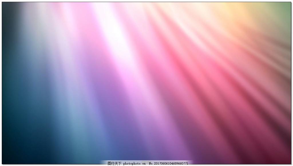 五彩缤纷的梦幻渐变光效背景中白色光线 变化 炫光 绚丽 光晕 线条