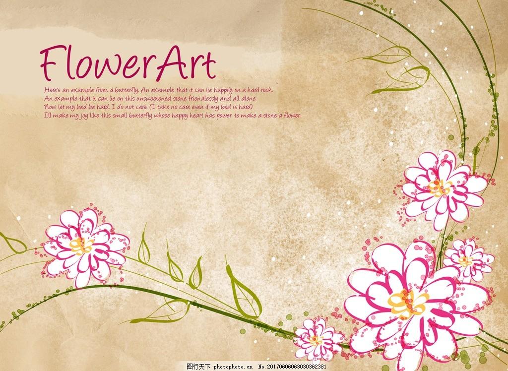 粉白梦幻花朵背景素材 粉色 小清新 水彩 底纹边框 背景底纹