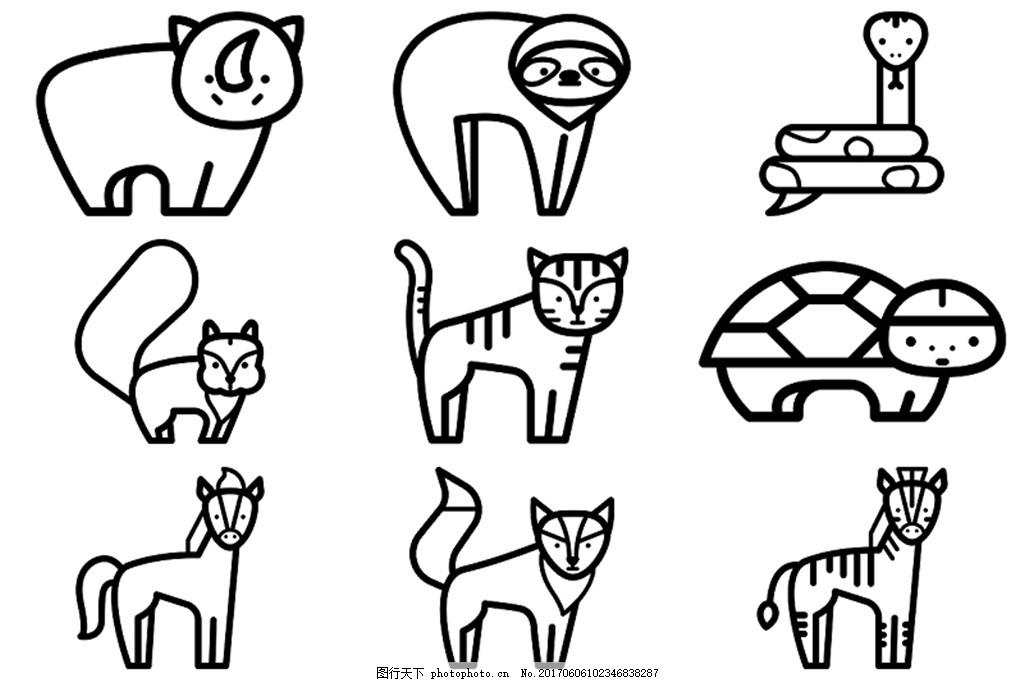 线性动物图标icon