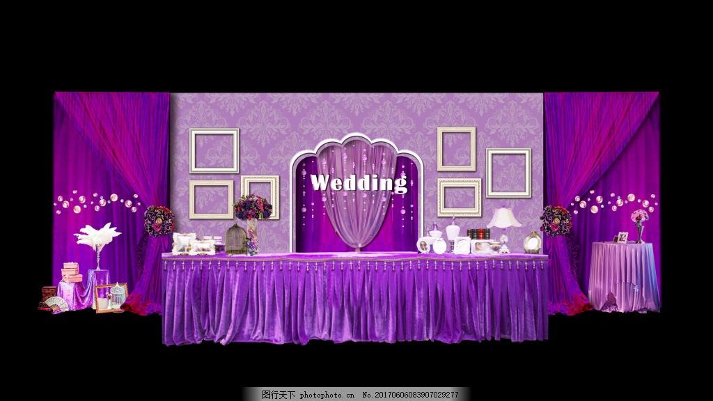 效果图 婚礼设计 婚礼背景 紫色婚礼 婚礼舞台背景 婚礼舞台 欧式婚礼