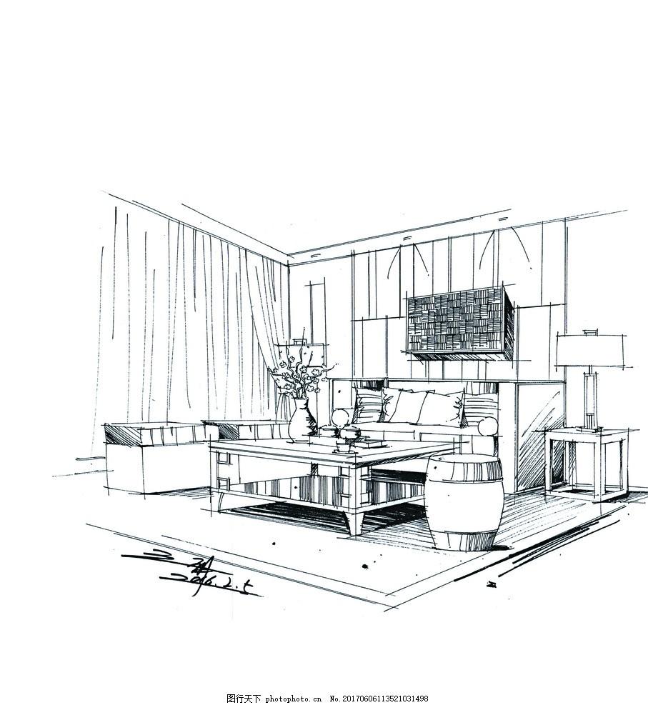 大禹手绘 室内手绘 室内设计