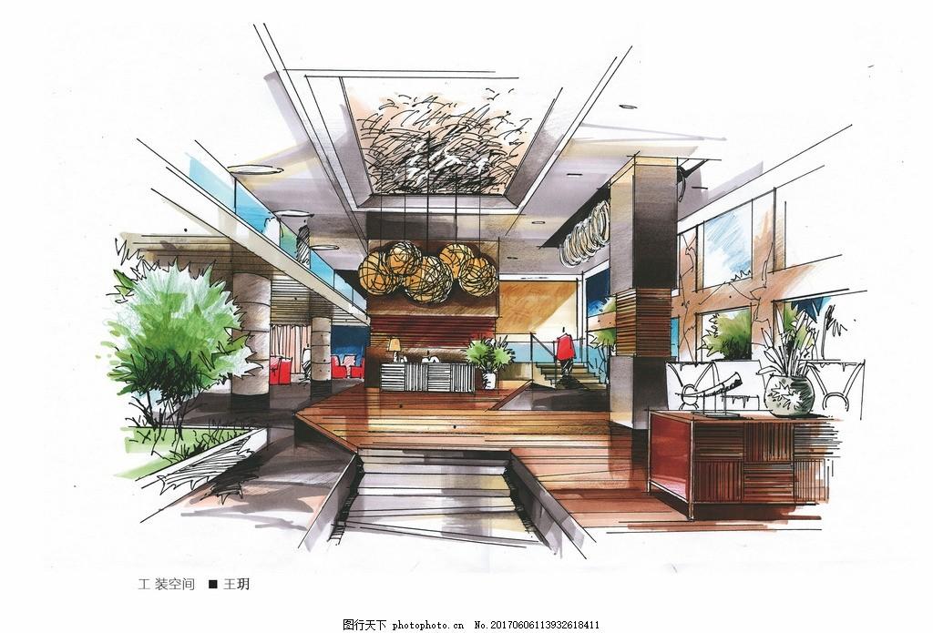 大禹手绘 室内手绘 室内设计 室内装饰 室内效果图 室内设计图 设计