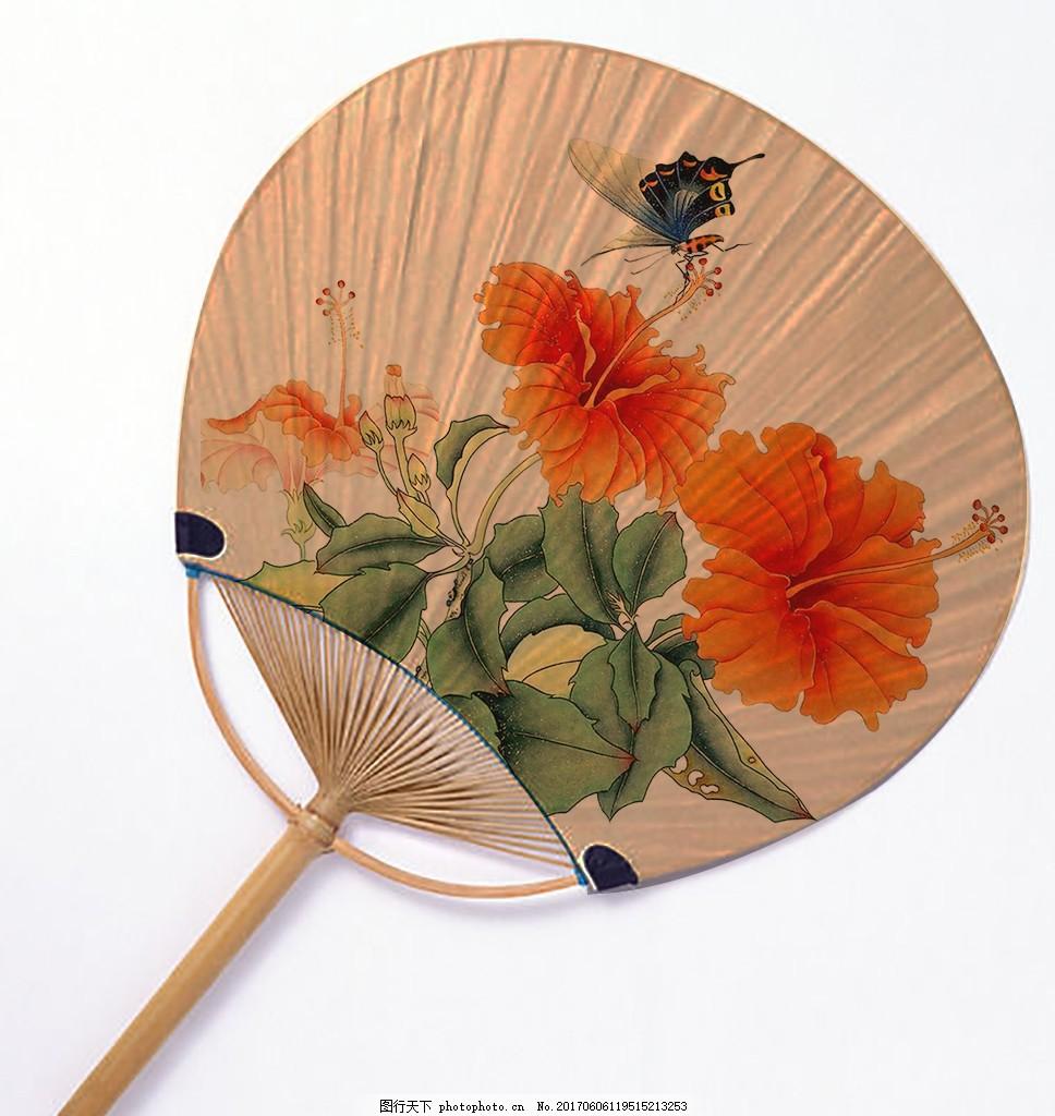 中国风扇子 中国风蒲扇 花蝴蝶扇子 老扇子 图案扇子