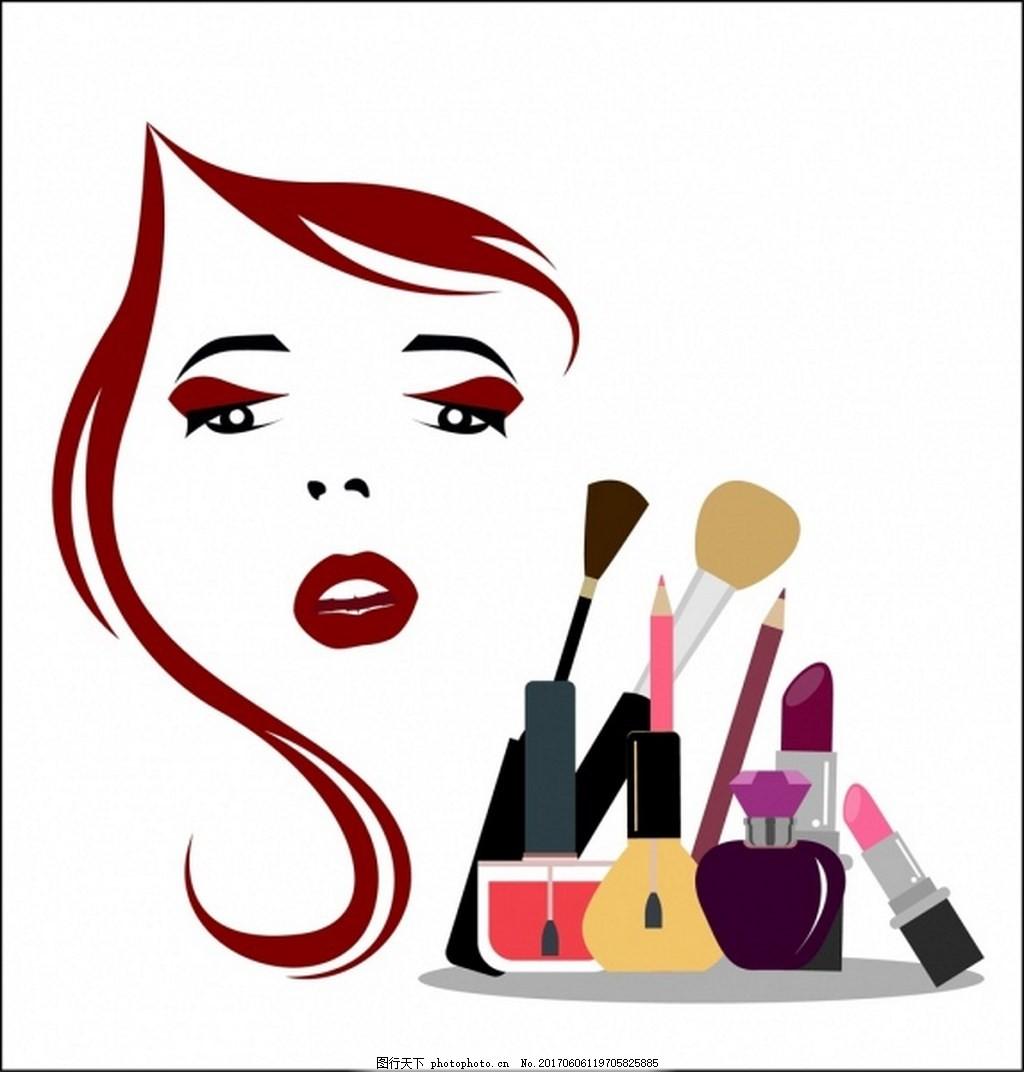女人化妆品矢量图 广告背景 背景素材 免费下载 底纹背景 美女