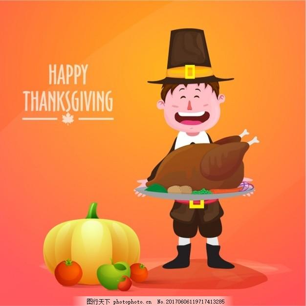 微笑晚餐的背景 食物 男人 感恩节 秋天 庆祝 快乐 假日 快乐假日