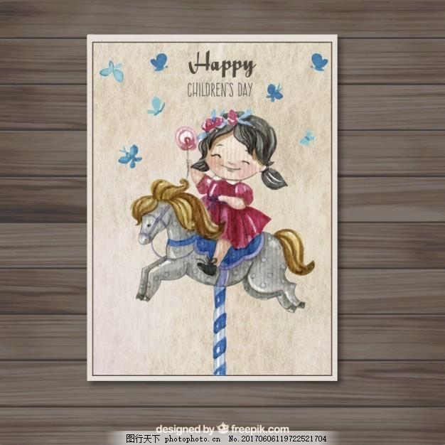 手绘儿童节快乐卡