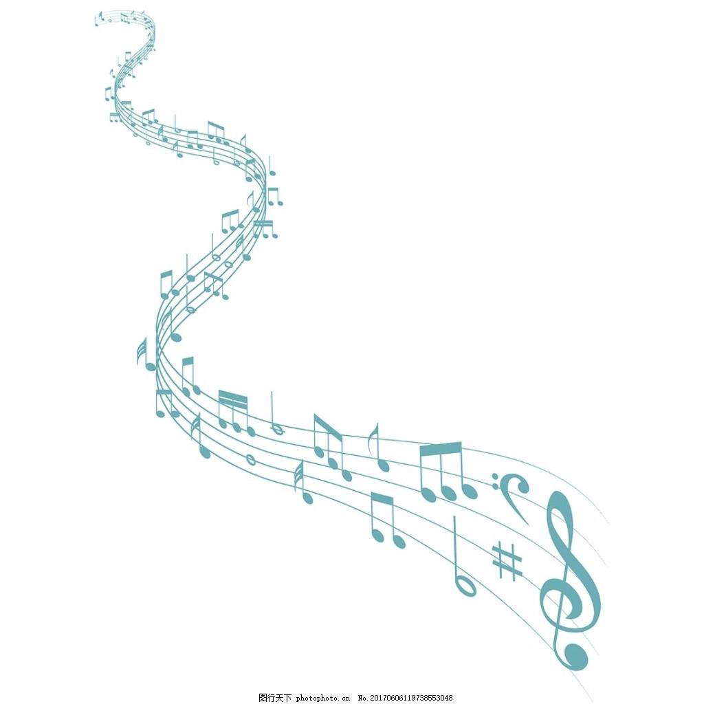 音符五线谱元素