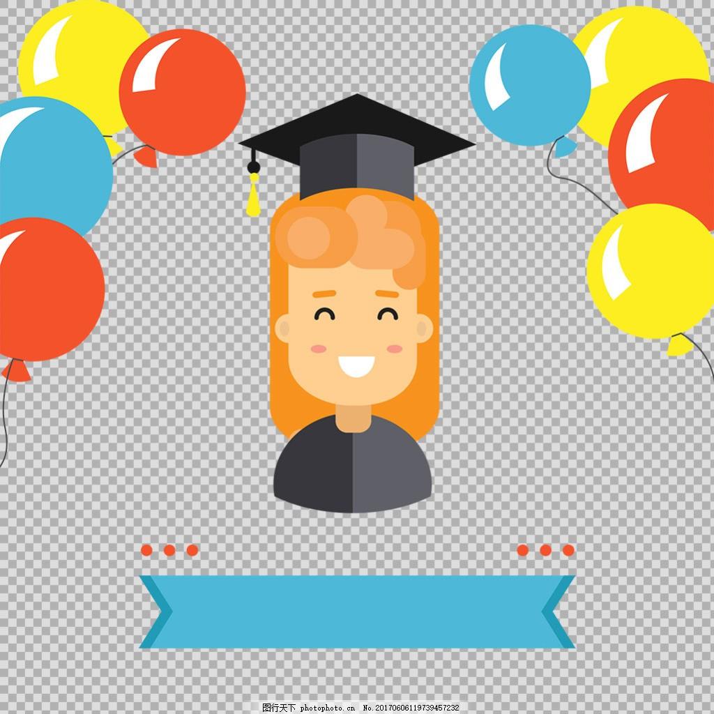 免抠png透明图层素材 毕业季海报设计 毕业季创意设计 毕业季人物剪影