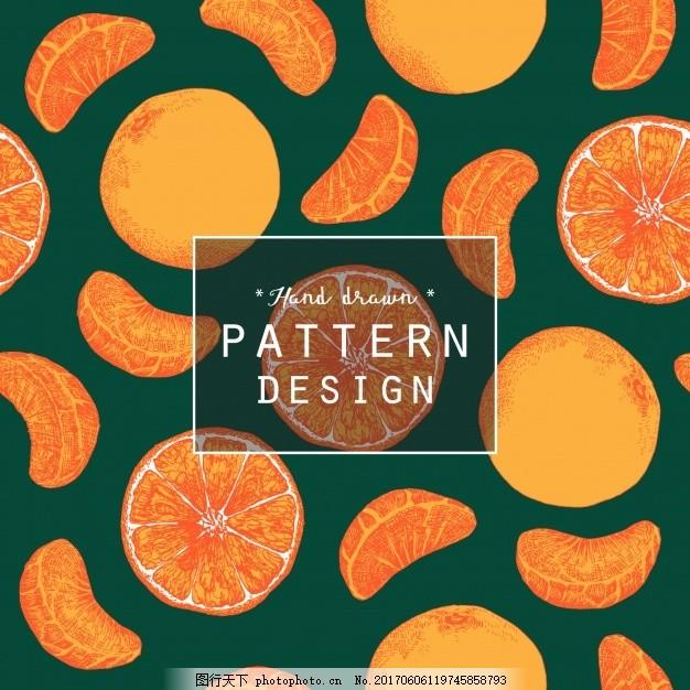 手绘橙色图案背景 背景 图案 食物 手 夏天 水果 墙纸 橙子 热带 饮料