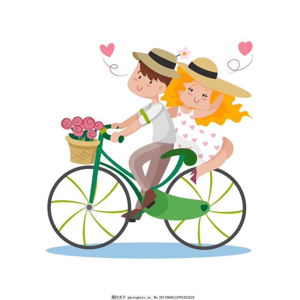 手绘卡通人物气球自行车元素 情侣 红色 心形 花朵