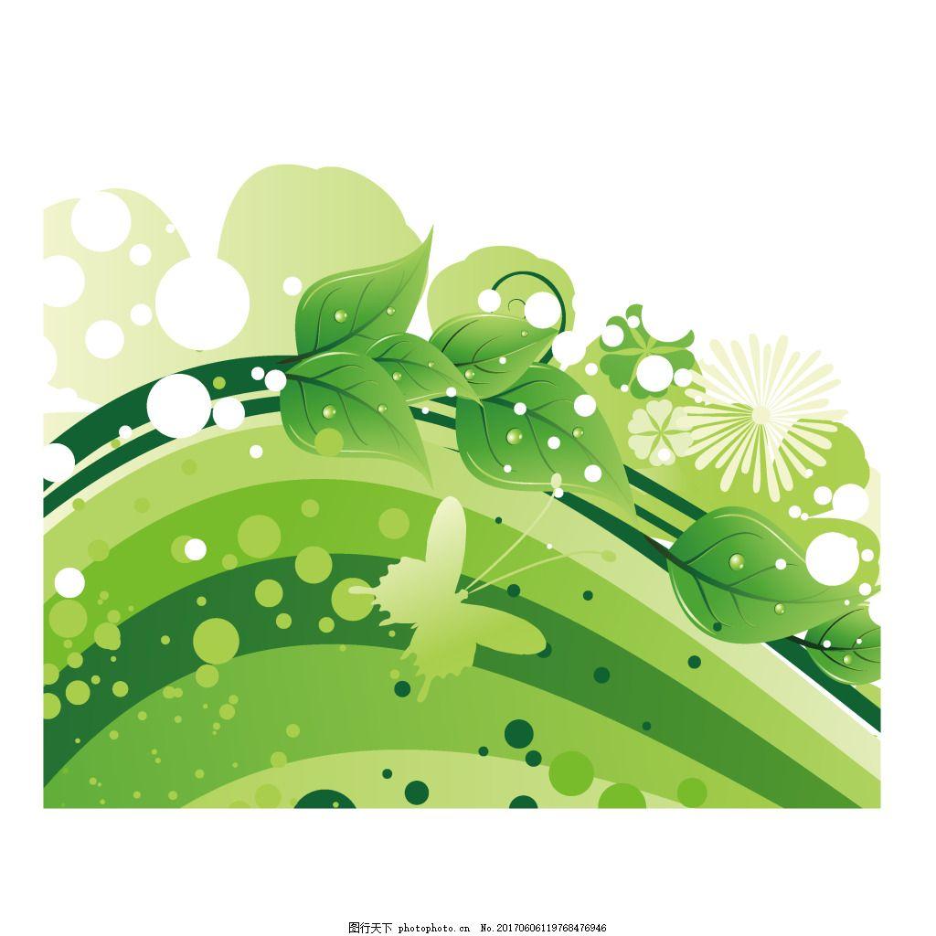 手绘绿色树叶元素