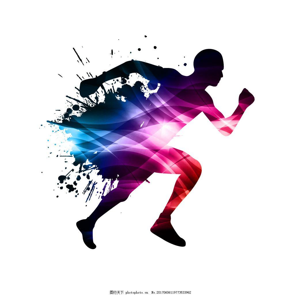 手绘彩色奔跑元素