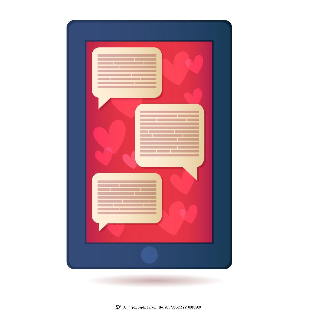 手绘手机聊天元素 卡通 粉色 渐变 心形 背景 手机 边框 对话框 矢量