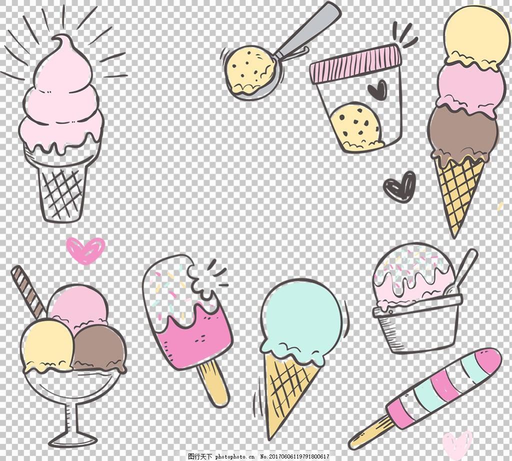 手绘风格冰淇淋免抠png透明图层素材