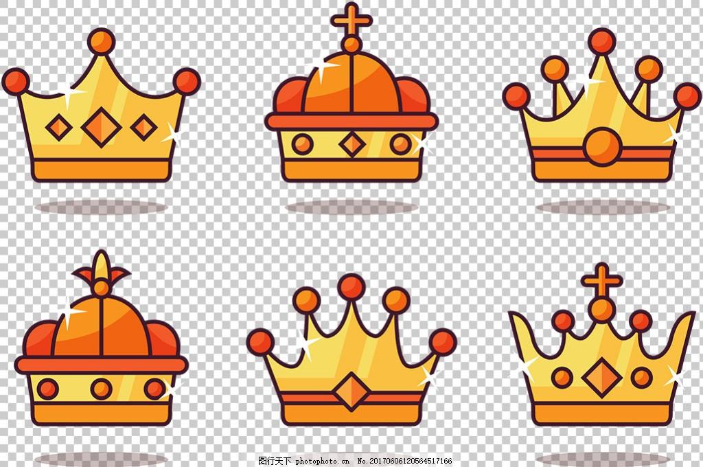 卡通风格皇冠图标免抠png透明图层素材