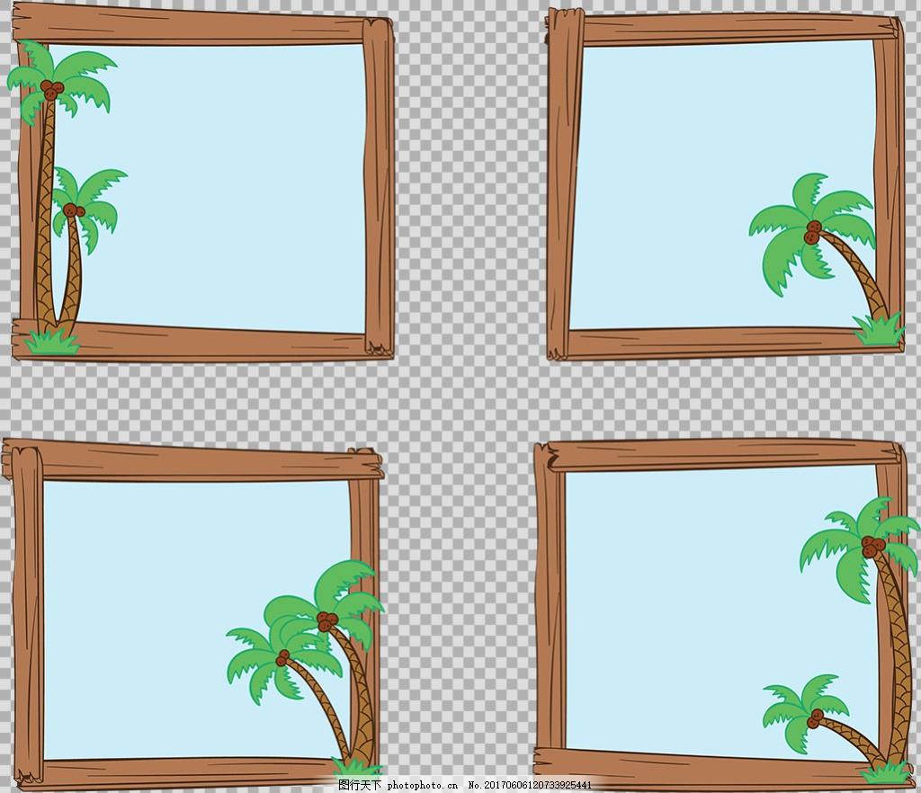 绿叶木纹边框免抠png透明图层素材 淘宝边框花边 花纹素材 欧式花纹