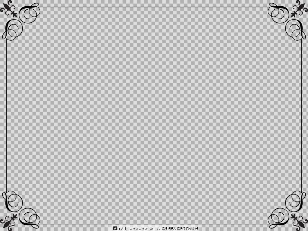 抽象花纹边框免抠png透明图层素材 淘宝边框花边 花纹素材 欧式花纹