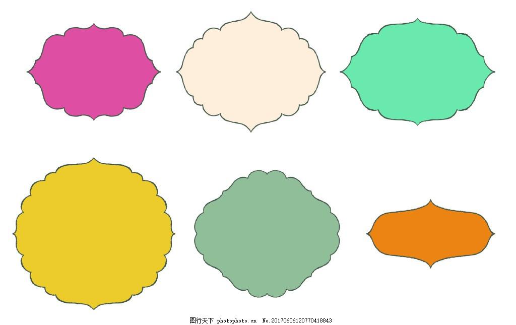 卡通对话框标签矢量素材 手绘 边框 爱心 正方形
