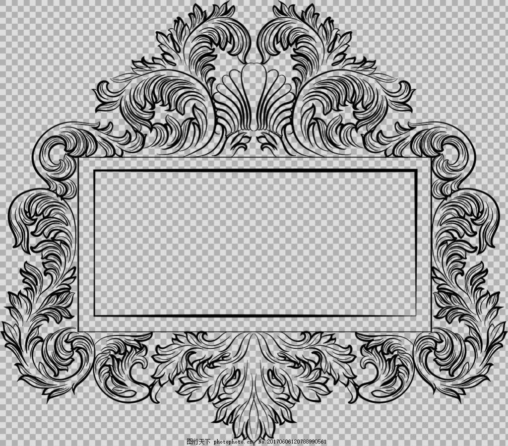 抽象花纹装饰边框免抠png透明图层素材 淘宝边框花边 花纹素材