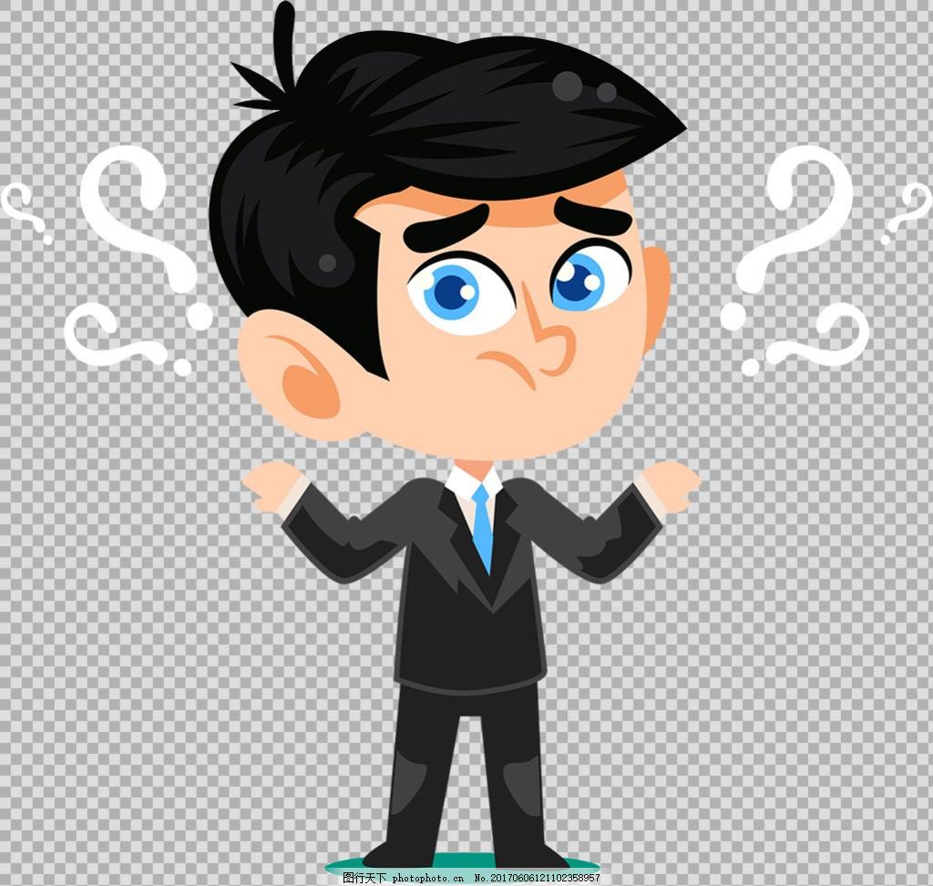 有疑问的商务男士免抠png透明图层素材 商务人士 女士 人物形象矢量图片