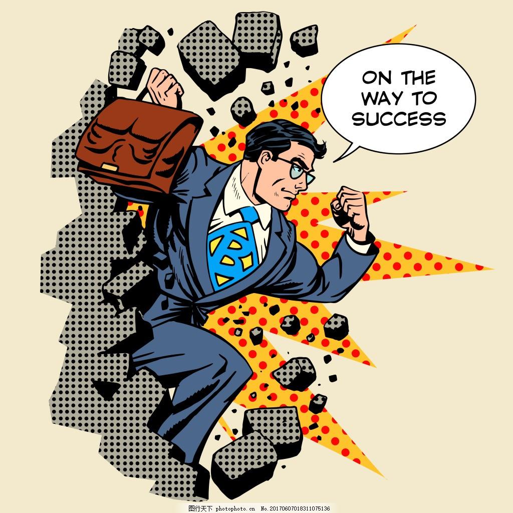 商务超人漫画 公文包 人物 破墙 手绘 男士