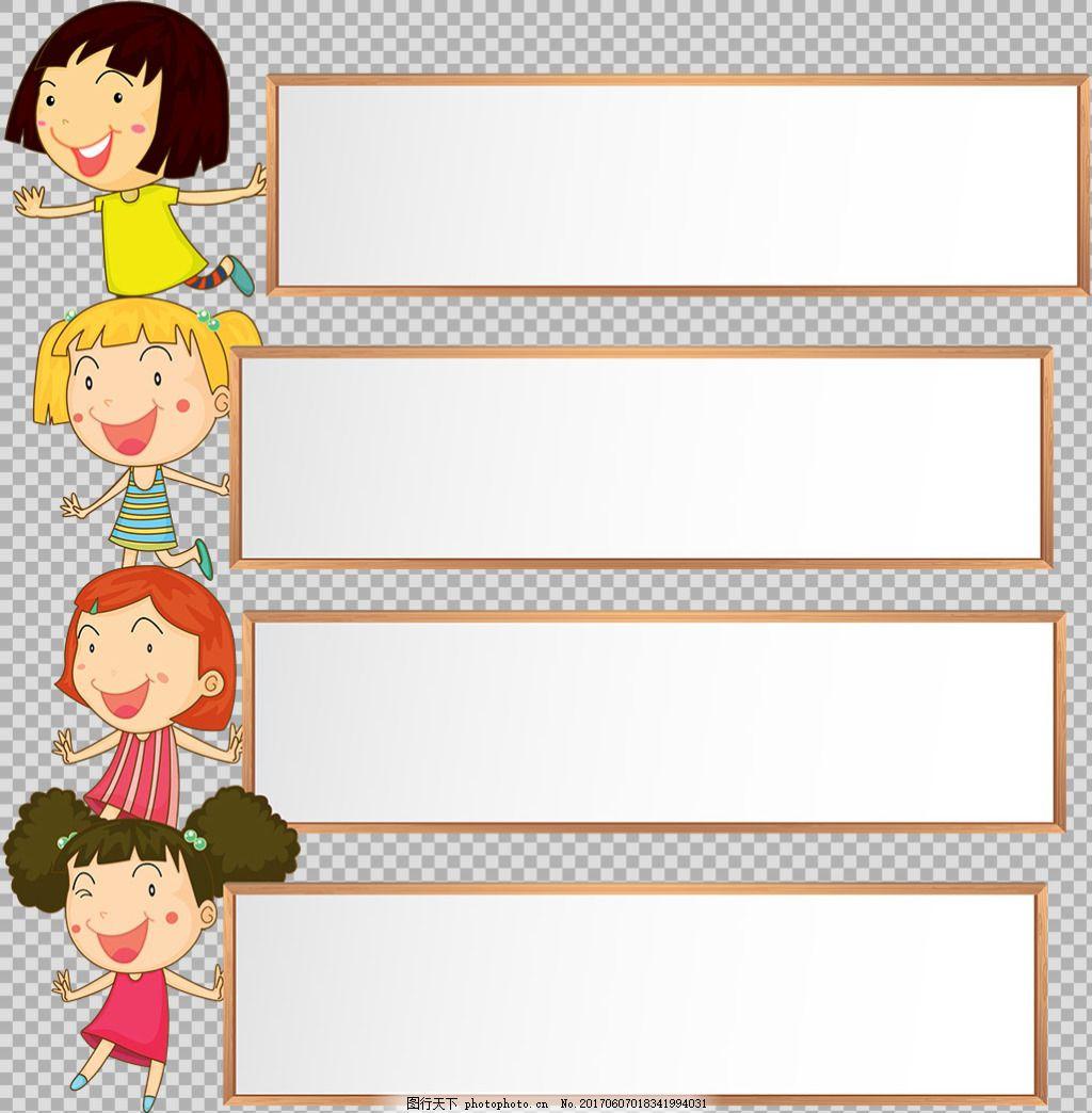 可爱小孩空白背景免抠png透明图层素材