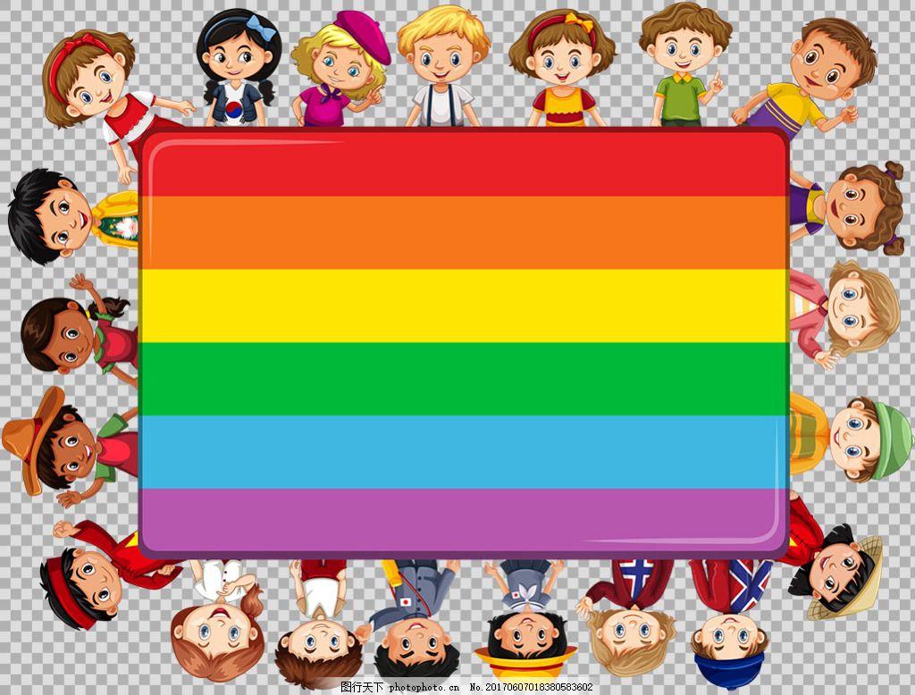 不同打扮的小孩彩旗免抠png透明图层素材 小孩子 男孩 可爱儿童 玩耍