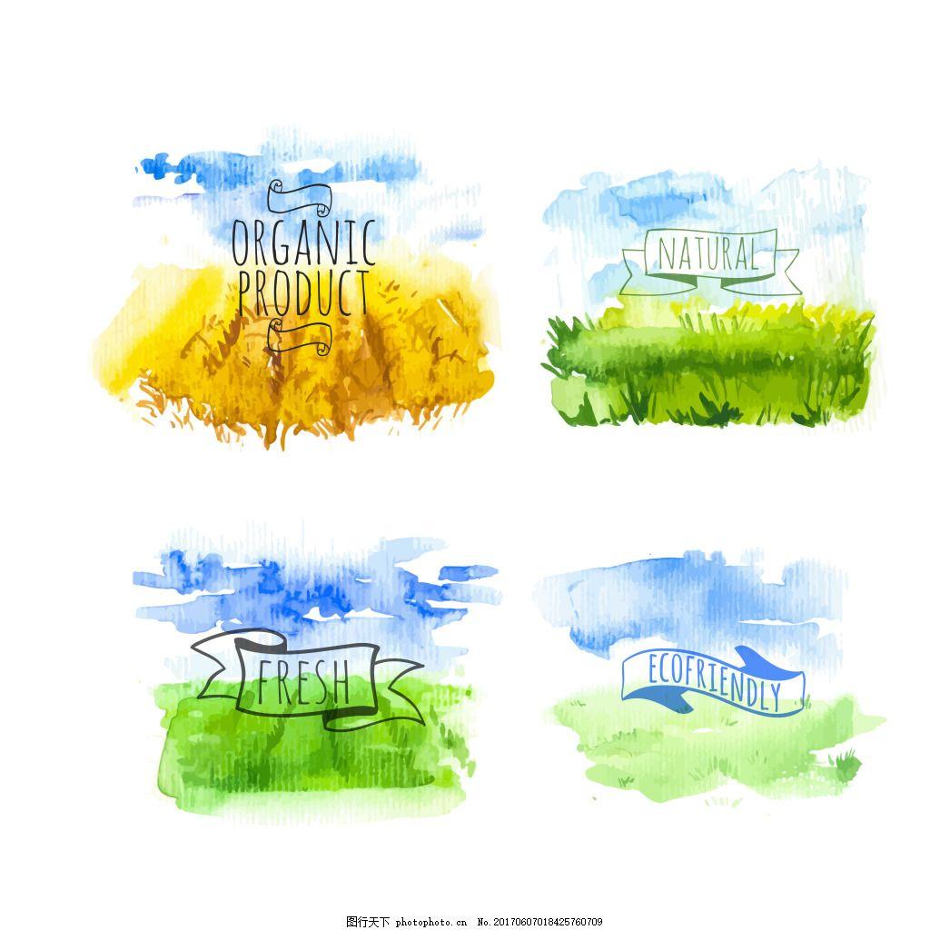 水彩绘风景 麦田 手绘 清新 草地 蓝天 插画