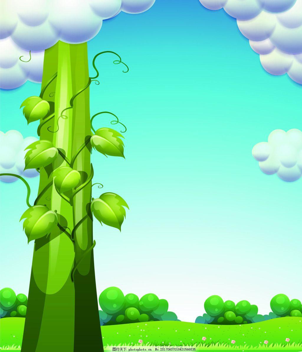 通天树藤矢量素材 卡通 树藤 小草 草丛 河水 小溪 绿色 大树 小树