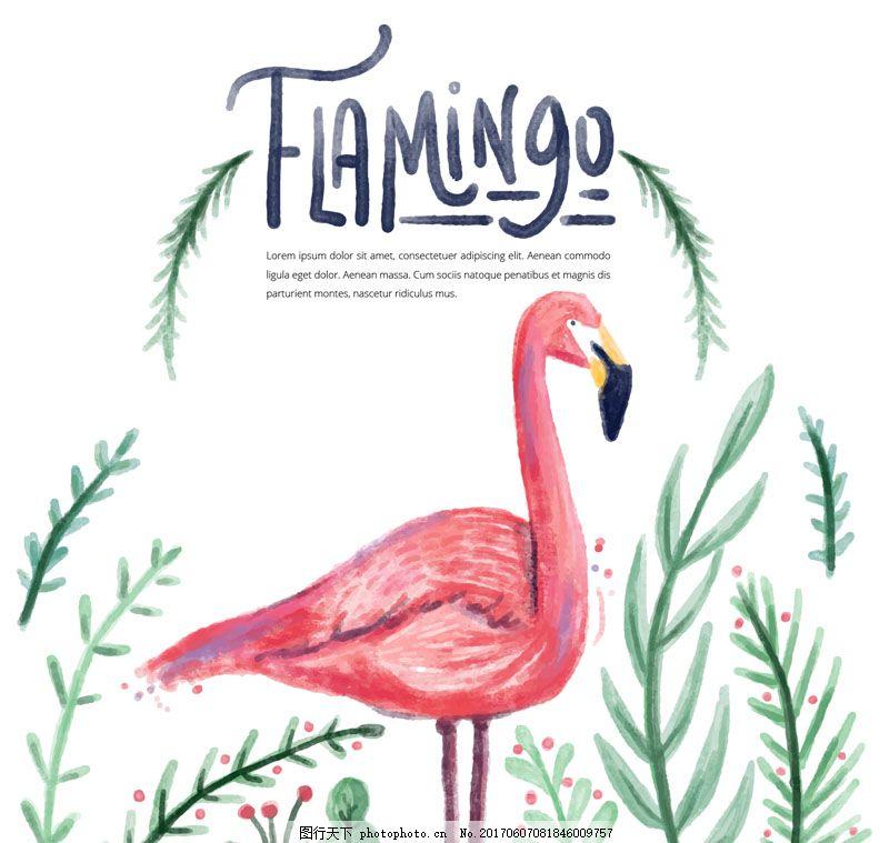 水彩绘粉色火烈鸟矢量 鸟 动物 火烈鸟 叶子 水彩 手绘 彩铅画 红色