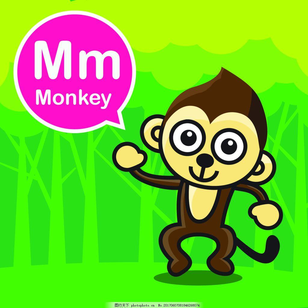 森林 英语 幼儿园 教学 学习 卡牌 卡通 手绘 动物 形象 矢量 素材