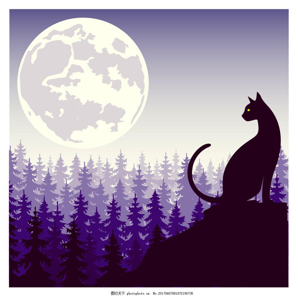 月光下的猫咪 动物 森林 紫色 夜晚 月亮 安静