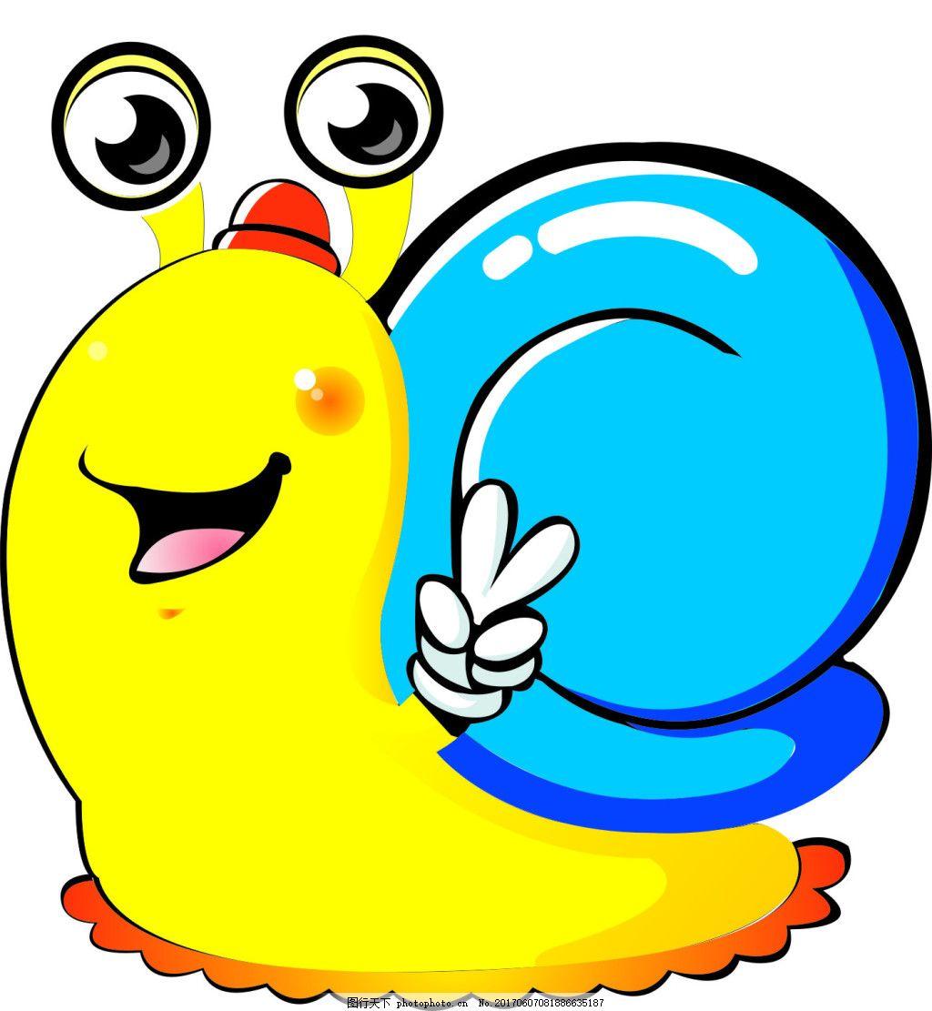 蜗牛 卡通 源文件 可更改 萌物 原创 手绘