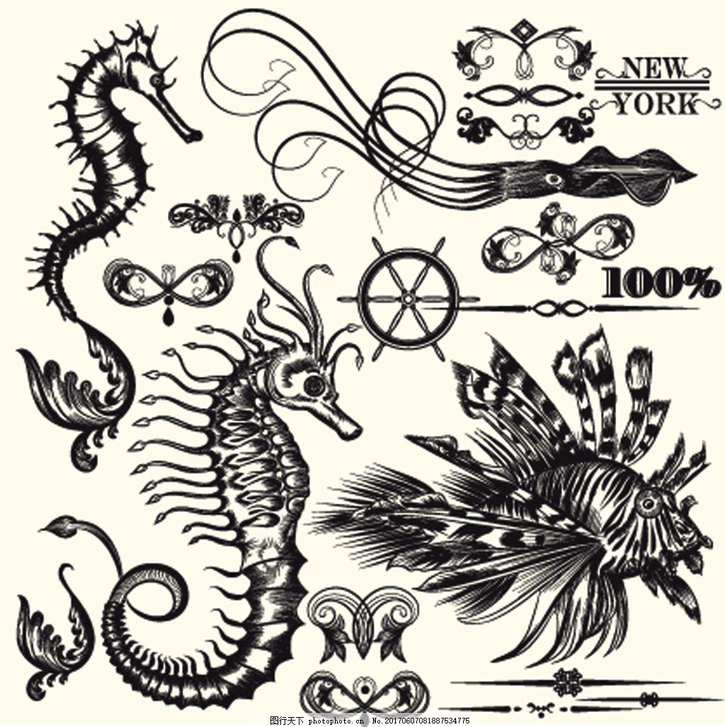 黑白海马鱼海底动物图案矢量