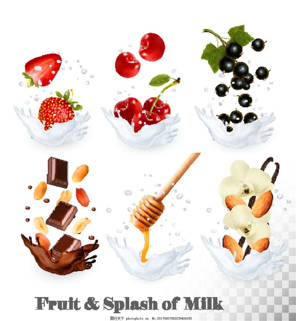 卡通水果坚果牛奶 卡通食物 插画 苹果汁 麦片 酸奶 沙拉 蔬菜沙拉