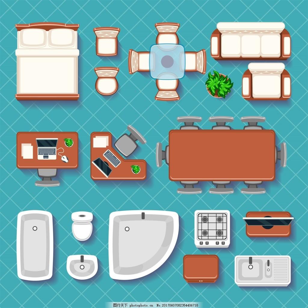 各种 家具 元素 俯视 模拟人生 卡通 装修 矢量 素材